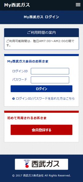 may_seibu